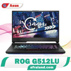 لپ تاپ ایسوس ROG Strix G512LU