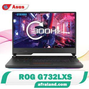 لپ تاپ 17.3 اینچ گیمینگ ایسوس مدل ROG Strix G732LXS